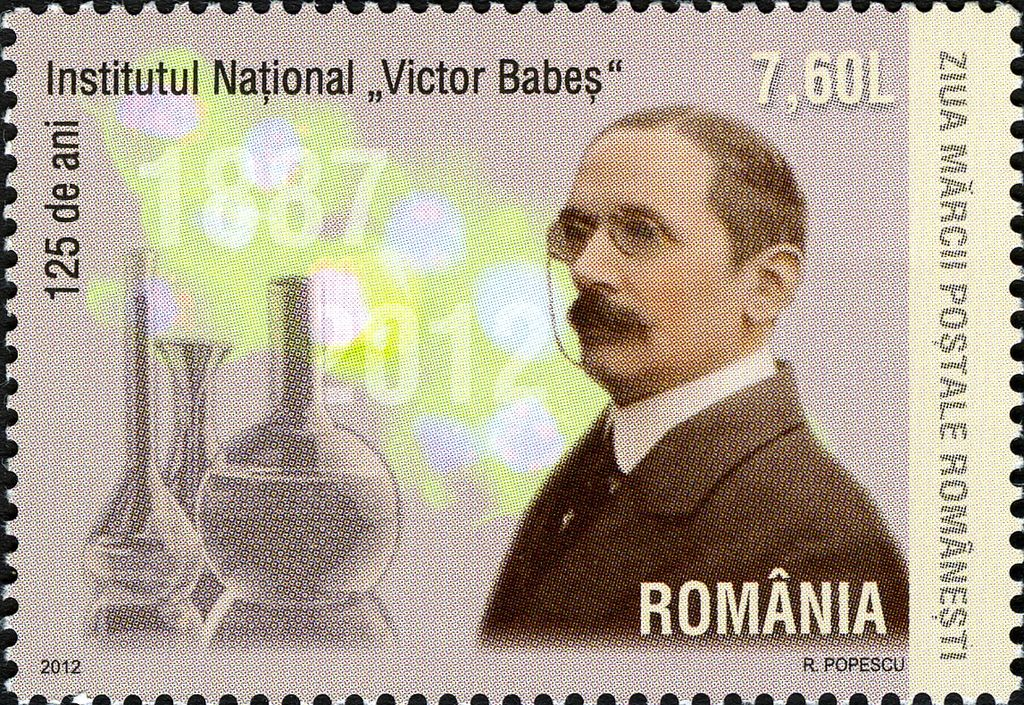 Stamps_of_Romania,_2012-51